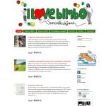ilovebimbo.com è il blog su mamme e bambini di Samantha De Grenet